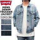 リーバイス メンズ デニム アウター LEVIS 72334 トラッカー ジャケット |デニムジャケット Gジャン 青 アメカジ ブランド トップス ジージャン インディゴ 大きいサイズ 無地 かっこ