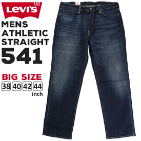 リーバイス メンズ ジーンズ デニム ストレート LEVIS 18181-0145 541 アスレチック フィット ATHLETIC FIT | LEVI'S levi's levis りーばいす ジーパン 男性 ブランド おしゃれ かっこいい ストレッチ テーパード 伸縮素材 伸縮 大きいサイズ ロングパンツ カジュアル