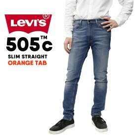 リーバイス メンズ ジーンズ LEVIS 29998-0003 505 (TM) C SLIM STRAIGHT ORANGE TAB 505 カスタム スリム ストレート オレンジタブ | かっこいい おしゃれ 秋 冬 春 ストレッチ 伸縮 コットン 綿 カジュアル ブランド levi's Levi's LEVI'S ジーパン ロングパンツ 男性