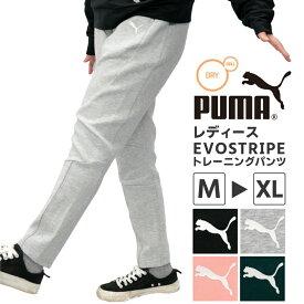 プーマ レディース ボトムス PUMA 844006 EVO STRIPE パンツ | ロングパンツ トレーニング ジム 女性 ブランド ロゴ プリント 黒 シンプル ピンク グリーン グレー おしゃれ かわいい ジャージ ランニング ヨガ フィットネス 吸水 吸汗 速乾 かっこいい UVカット スポーツ