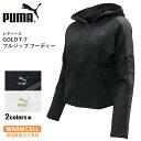 プーマ レディース スウェット パーカー PUMA 572316 GOLD T-7 フルジップ フーディー | スポーツ ブランド ウェア トップス ジップアップ パーカ ジャケット 黒 ブラック 白