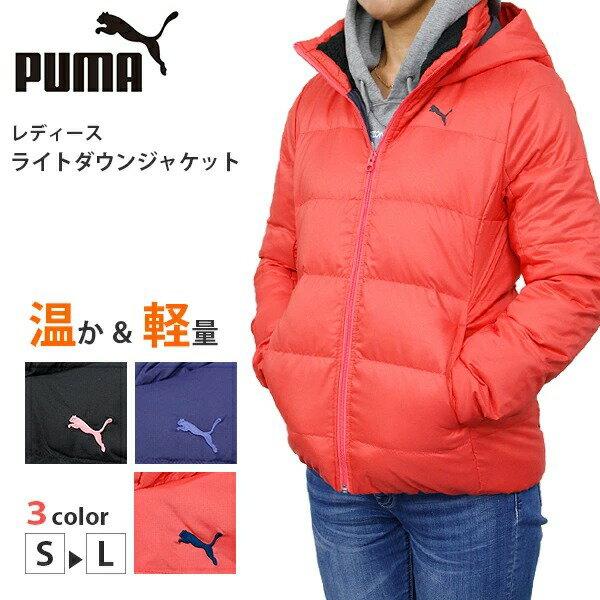 プーマ レディース カジュアル ダウン ジャケット PUMA 834988 ライト ダウンジャケット アウター
