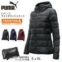 プーマ レディース ダウンジャケット PUMA 853625 PWRWARM パッカブル ライト ダウン ジャケット | スポーツ ブランド ウェア アウター ウィメンズ 黒 ブラック 紺 ネイビー