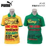 puma-561395