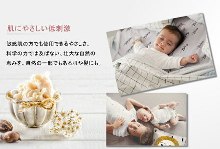 低刺激赤ちゃん敏感肌シアバター