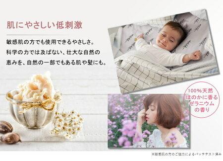 赤ちゃん低刺激