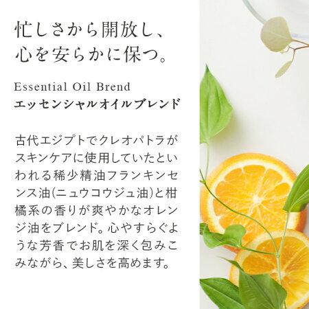 フランキンセンスオレンジ精油化粧品