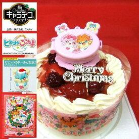 【クリスマス限定】2016かみさまみならいヒミツのここたま/5号/4種類のケーキからお選びください/バンダイキャラデコ/別途 ビビット(クリスマスVer.)ドール