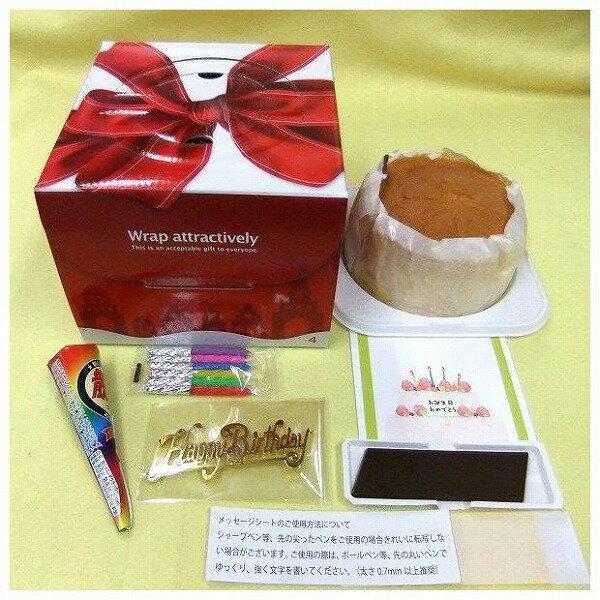 4号/手作りデコレーションケーキ箱セット/プレーンスポンジ1個付き/バースデーケーキ/お誕生日ケーキ作りに