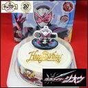 バースデー/ボンブ(ドーム型)ケーキ/仮面ライダージオウ・キャラデコ ケーキ5号/バースデーオーナメントとキャンドル…