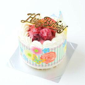 苺2段サンド生クリームいちごデコ3号(直径約9cm) お取り寄せ ギフト バースデーケーキ3号 お誕生日ケーキ 花柄フィルム
