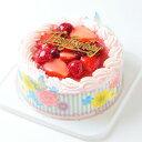 苺2段サンド/ピンク色で苺味の生クリームいちごデコレーション7号/北海道純生クリーム100%/北海道小麦100%/金色のバー…
