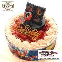 キャラデコお祝いケーキ 仮面ライダーセイバー ピンク色生クリーム苺2段サンドケーキ バースデーケーキ (バースデーオ…