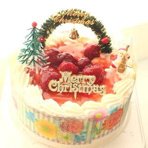【クリスマスケーキ】デコレーションケーキ4号/直径12cm/高さ約8cm/お二人様用◆4種類のケーキからお選びください/クリスマス飾り付き/北海道純生クリーム100%/北海道小麦粉