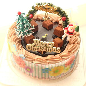 【クリスマスケーキ】デコレーションケーキ3号/直径9cm/高さ約6cm/お一人様用◆4種類のケーキからお選びください/クリスマス飾り付き/北海道純生クリーム100%/北海道小麦粉