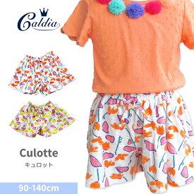 【セール SALE】Caldia(カルディア) パイルドット花柄キュロット