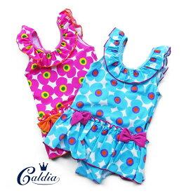 【セール SALE】Caldia(カルディア) 花柄スイムワンピース [子供水着 女の子 キッズ リボン フリル ピンク ブルー 90 100 110 120 130]