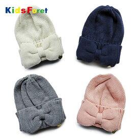 【セール SALE】Kids Foret(キッズフォーレ) リボンニット帽 [子供服/キッズ/女の子/帽子/ニットキャップ/暖かい/防寒]