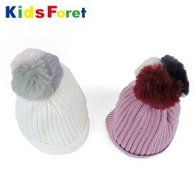 【セール SALE】Kids Foret(キッズフォーレ) ファー梵天ニット帽[キッズ ベビー ボンボン 白 ピンク]