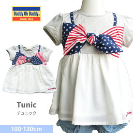Daddy Oh Daddy(ダディオダディ) 星条旗リボンチュニック[子供服 キッズ 女の子 Tシャツ グレー 100 110 120 130]
