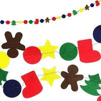 クリスマスフェルトバナークリスマスファンミックス(1.8m)【バナー・ガーランド】クリスマスツリークリスマス壁飾りクリスマスガーランドクリスマス飾り付けホームパーティーお家でクリスマスクリスマスツリージンジャークッキークリスマスモチーフ