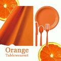 オレンジ橙テーブルウェアパッケージクロスプレートカトラリー