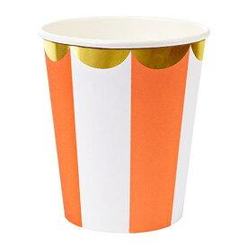 【Meri Meri】TOOT SWEET スイートオレンジ パーティーカップ 紙コップ 8個【コップ・カップ・グラス】【紙コップ ペーパーカップ バースデー お誕生日会 パーティー ホームパーティー アウトドア ピクニック おしゃピク グランピング】