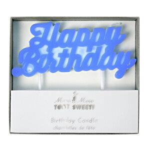 【MeriMeri】バースデーキャンドル ハッピーバースデー ブルー 【バースデーキャンドル】【お誕生日・バースデー】 【パーティーキャンドル】