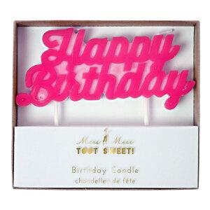 【MeriMeri】バースデーキャンドル ハッピーバースデー ピンク 【バースデーキャンドル】【お誕生日・バースデー】 【パーティーキャンドル】