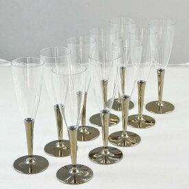 プラスチック シャンパングラス(ゴールド)115ml 10個入り 【コップ・カップ・グラス】【プラスチック プラカップ バースデー お誕生日会 パーティー ホームパーティー アウトドア ピクニック おしゃピク グランピング】