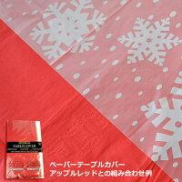 ビニール製テーブルカバー(薄手)スノーフレーク雪の結晶クリア【テーブルカバー】