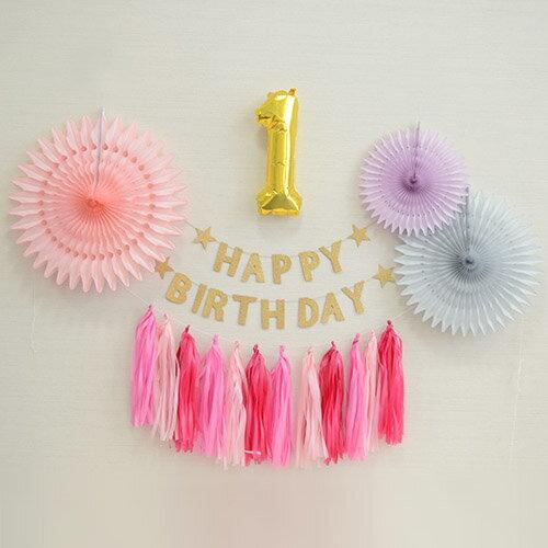 【1歳 誕生日 飾り付け 女の子 バナー バルーン ペーパーファン ペーパーフラワー】【1stバースデーパッケージ】パステルジュエリー ピンク お誕生日のお祝い HAPPY BIRTHDAY ガーランド 風船 自宅で記念撮影 おうちスタジオ バースデイ