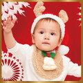 【クリスマスベビー衣装】トナカイスタイセット