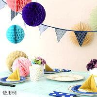 【BirthdayBank】ファブリックパーティーバナーフラッグネイビー【ガーランド】