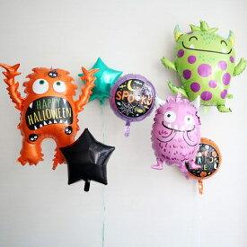 【ハロウィンバルーンセット】モンスターパーティー(風船のみ・バルーンのみ) ハロウィン ハロウィーン バルーン 風船 パーティー 飾り付け セット キット パーティー装飾 ホームパーティー