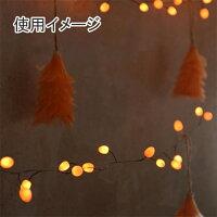 BohneLEDガーランドピンク60球2.5m【テーブル飾り】LEDライトクリスマス子供部屋寝室インテリアイルミネーション