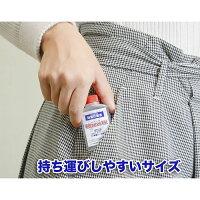 イルス対策日本製送料無料持ち歩き
