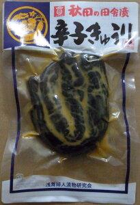 辛子きゅうり(からし漬け)120g