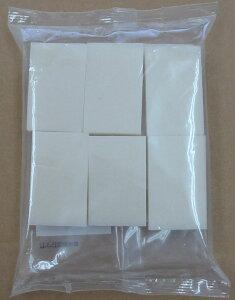 【切餅】(12枚入り)500g【おもち】無添加製造・減農薬もち米使用「切り餅」「白餅」