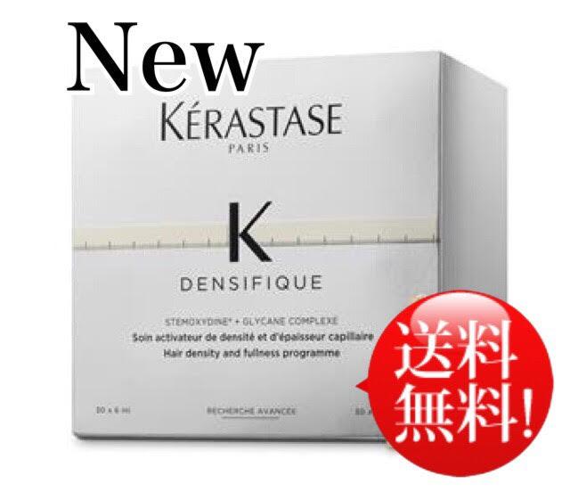 ★新商品★ ケラスターゼ  DS デンシフィック ヘアデンシティープログラムY 6ml×30本<スカルプトリートメント>