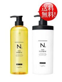★セット★ナプラ エヌドット SHEAシャンプー モイスチャー 750ml & SHEAトリートメント モイスチャー650g