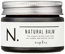 ナプラ N. エヌドット ナチュラルバーム 45g NAPLA NATURAL BALM ヘア ハンドクリーム