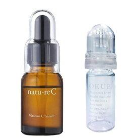 natu-reC (ナチュールシー) 18ml + OKUE. 美容液 ピンローラー ピュアビタミン チタン製 セット品 ニキビ跡 フェイスケア スキンケア シミ くすみ
