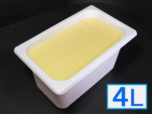 「ジェラートジェラート」業務用・大容量シャーベット(ソルベ)・オレンジ味 4L(4リットル)
