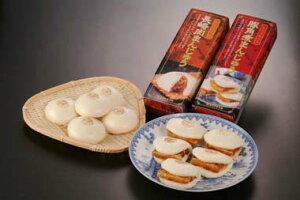 【長崎中華本舗】豚角煮まんじゅう5ヶ+長崎肉まん5ヶ入