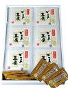 【お歳暮(御歳暮)ギフト2020にも!】大覚総本舗 ごま豆腐[送料無料][内祝い・出産内祝い・結婚内祝い・快気祝い お返…