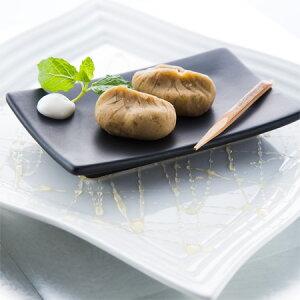 『新杵堂(SHINKINEDO)』The Premium栗きんとん10個(和菓子ギフト)[内祝い・出産内祝い・結婚内祝い・快気祝い お返し ギフトにも!]