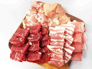 国産牛・豚・鶏 BBQセット[送料無料][内祝い・出産内祝い・結婚内祝い・快気祝い お返し ギフトにも!]