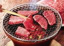【お中元ギフト2019にも!】【食べ比べ】三大ブランド牛≪松阪牛&神戸ビーフ(神戸牛)&近江牛≫焼肉食べ比べセット[…