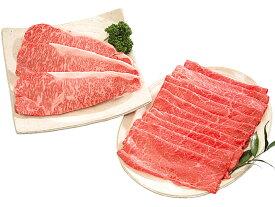 【お中元ギフト2019にも!】宮城県・仙台牛 ロースステーキ&すきやき肉[送料無料]
